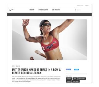 BMG-Nike-Vision1
